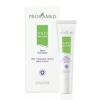 Provamed Anti-Melasma Spot Corrector 15 ml.