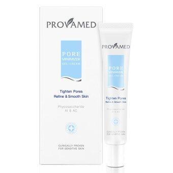 Provamed Pore Minimizer Gel cream 20 กรัม