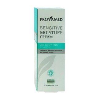 Provamed Sensitive Moisture (1หลอด) โปรวาเมด เซนซิทีฟ มอยเจอร์ 50 g