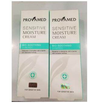 Provamed Sensitive Moisture โปรวาเมด เซนซิทีฟ มอยเจอร์ 50 g (2หลอด)