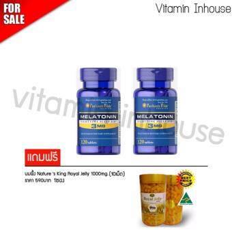 ขาย Puritan's Pride melatonin 3 mg (เมลาโทนิน) 2ขวด