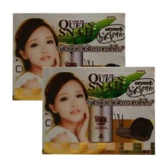 Queen Snail Cream by Z2 Perfect ครีมบำรุงผิวเนื้อนุ่ม 50ml. (2กล่อง)