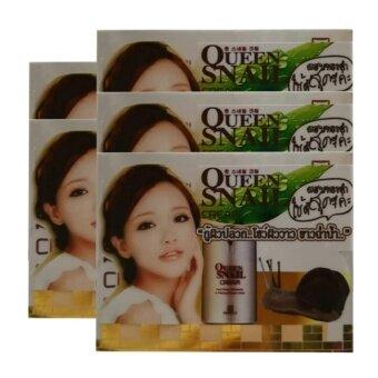 Queen Snail Cream by Z2 Perfect ครีมบำรุงผิวเนื้อนุ่ม 50ml. (5กล่อง)