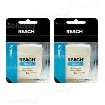 Reach Waxed ไหม้ขัดฟัน 50หลา (2ชิ้น)