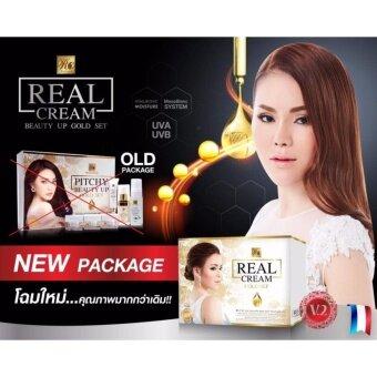 Realcream Beauty Up Gold Set Version 3 รุ่นใหม่ เซ็ตเดียวจบครบทุกปัญหาผิว x 1 ชุด