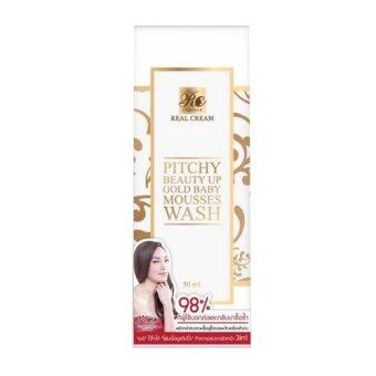 Realcream Pitchy Beauty Up Gold Mousses Wash โฟมมูสหอยทากพิชชี่ (50ml.)