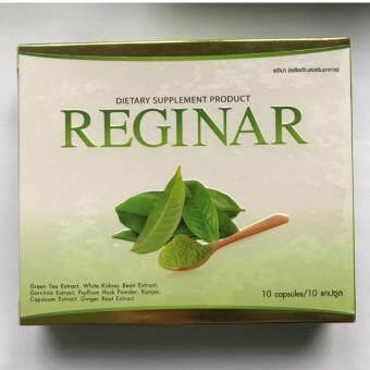 Reginar รีจิน่า Setup ผลิตภัณฑ์อาหารเสริม ลดน้ำหนัก (10 แคปซูล)