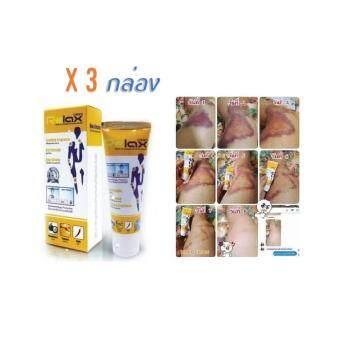 ราคา Relax Cream รีแลกซ์ ครีม บรรเทาอาการเจ็บปวด ลดอาการอักเสบ ของข้อต่อและเอ็น ต่อต้านอนุมูลอิสละ ยังยั้งการสร้าง และต้านการออกฤทธิ์ ของการก่อการอักเสบ บรรจุ 3 กล่อง