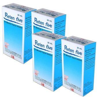รีวิวพันทิป Reten Five ยาปลูกผม ป้องกันผมร่วง รีเทน ไฟว์ (Minoxidil 5%) 4 ขวด