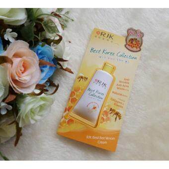 RJK Best Bee Venom Cream ครีมบำรุงผิวหน้าด้วยสารสกัดจากพิษผึ้ง