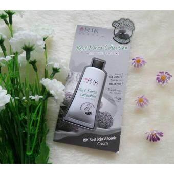 RJK Best Jeju Volcanic Cream ครีมบำรุงผิวหน้า Jeju Volcanic