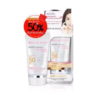 Rojukiss White Poreless UV Aqua Serum SPF50+ PA+++ 50ml