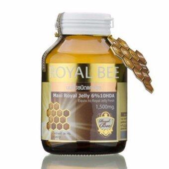 Royal Bee นมผึ้งรอยัลเจลลี่ Maxi Royal Jelly 6% 10HDA 30 Caps. (1กระปุก)