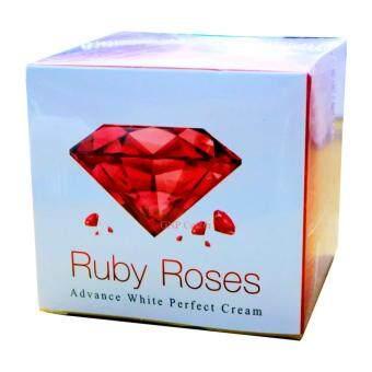 Ruby Roses ครีม RB รับบี้ โรส สารสกัดจากอัญมณีสีแดง 1 กระปุก (20ml./กระปุก)