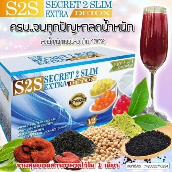 S2S SECRET 2 SLIM EXTRA DETOX