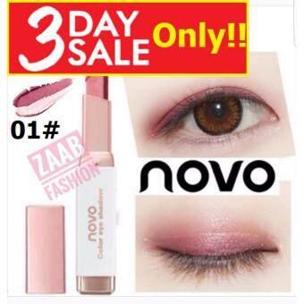Sale ! Novo Eye Shadow ของแท้ 100% (Zaab Fashion) โนโว อายแชโดว์ ทูโทน 2 สีในแท่งเดียว ฮิตที่สุดในตอนนี้ ติดทน กันน้ำ กันเหงื่อ ใช้ง่าย อายแชโดว์ที่สาวๆ ต้องมีติดกระเป๋าไว้ทุกคน