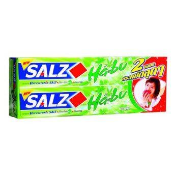 เปรียบเทียบราคา SALZ ซอลส์ฮาบุยาสีฟันสมุนไพร 160ก.x2