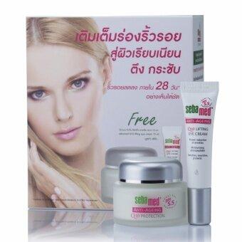 SEBAMED AA Q10 PROTECTION 50 ML. FREE AA Q10 Lifting Eye Cream 15ml.