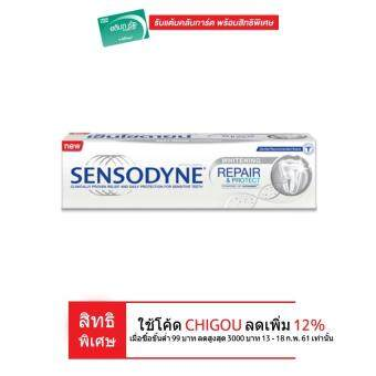 SENSODYNE  เซ็นโซดายน์ ยาสีฟันรีแพร์แอนด์โพเท็ค ไวท์เทนนิ่ง 100 กรัม