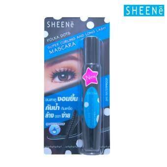 SHEENE POLKA DOTS SUPER CURLING AND LONG LASH MASCARA มาสคาร่าสูตรช่วยให้ขนตาแลดูงอนยาว ยกระดับความเด้งของขนตา ด้วยการปัดผ่านปลายแปรงทรงพิเศษ