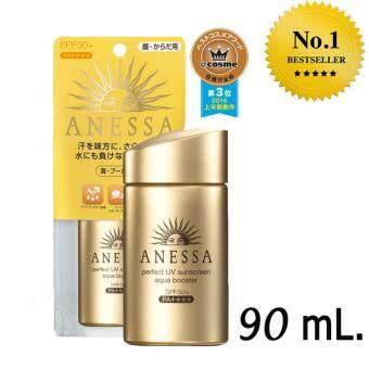 Shiseido ANESSA Perfect UV Sunscreen Aqua Booster 90ml.ขนาดใหญ่-คุ้ม สูตรปรับปรุงปี 2016
