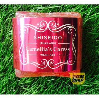 Shiseido camellia's caress wash bar
