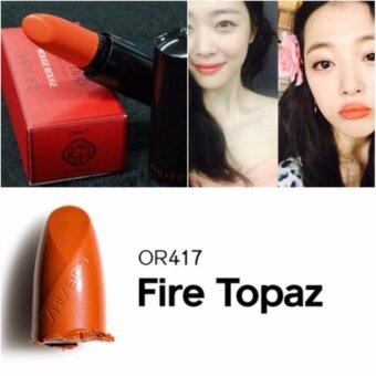Shiseido Rouge Rouge Lipstick 2.5g #OR417 Fire Topaz
