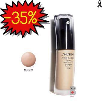 Harga Shiseido Synchro Skin Lasting Liquid Foundation Neutral3 #N3 30mL