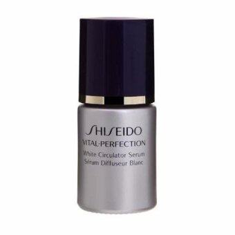 Harga Shiseido Vital-Perfection White Circulator Serum 10ml