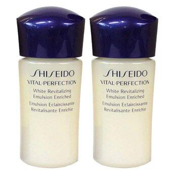 Harga SHISEIDO Vital-Perfection White Revitalizing Emulsion Enriched อิมัลชั่นบำรุงผิว 15ml. ( 2 ขวด)