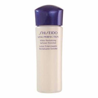 Harga Shiseido Vital-Perfection White Revitalizing Softener Enriched 25ml