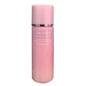 Shiseido White Lucent Luminizing Surge Emulsionอิมัลชั่นผิวขาวกระจ่างใส30ml (1ขวด)