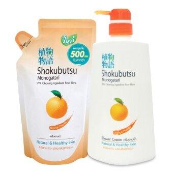 SHOKUBUTSU MONOGATARI ครีมอาบน้ำ โชกุบุสซึ โมโนกาตาริ สูตรผิวใสกระจ่าง เปล่งปลั่งมีชีวิตชีวา (สีส้ม) 500 มล. (ขวดปั้ม + ถุงเติม)