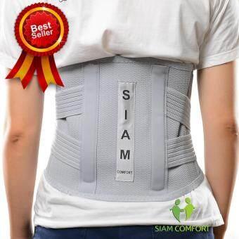 SiamComfort เข็มขัดพยุงหลัง Lumbar Support Back support บล็อคหลัง เสื้อดามหลัง ผ้ารัดหน้าท้อง พยุงเอว เข็มขัดลดหน้าท้อง อุปกรณ์พยุงหลัง (Grey) พนักงานของบริษัทจะโทรถามไซส์ที่ต้องการหลังกดสั่งซื้อแล้ว ใน 24 ชั่วโมง