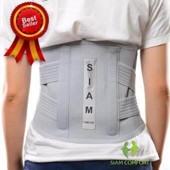SiamComfort เข็มขัดพยุงหลัง Lumbar Support Back support บล็อคหลังเสื้อดามหลัง ผ้ารัดหน้าท้อง พยุงเอว เข็มขัดลดหน้าท้องอุปกรณ์พยุงหลัง แผ่นพยุงหลัง ที่บล็อกหลัง เสื้อพยุงหลังเข็มขัดบล็อกหลัง(Grey)