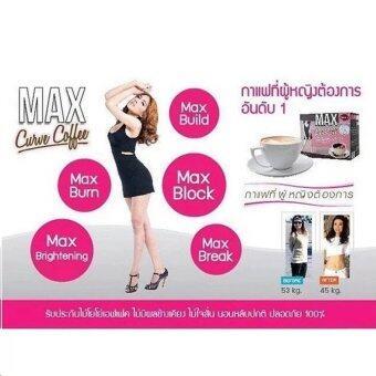 Signatura กาแฟลดน้ำหนัก Max Curve Coffee Sugar free (3 ห่อ) - 4