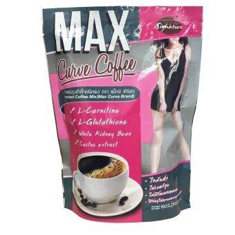 ต้องการขาย L-Carnitine coffee in addition กาแฟเพื่อลดน้ำหนัก และลดหุ่น แอลคาร์นิทีน Maximum (1 Packed)
