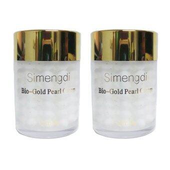 Simengdi ครีมไข่มุก Bio-gold Pearl Cream (Night) 2 กระปุก
