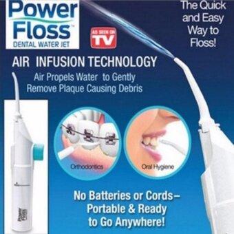 Sinlin อุปกรณ์ดูแลช่องปาก อุปกรณ์ทำความสะอาดฟัน Power floss