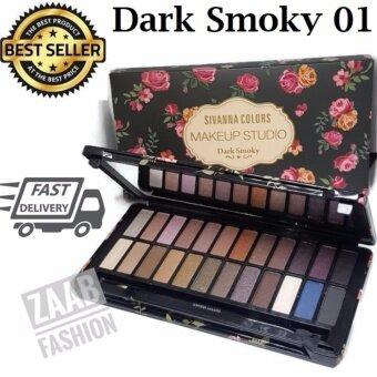 SIVANNA COLORS Eye shadow 24 colors ของแท้ 100% (Zaab Fashion)Eyeshadow พาเลท อายแชโดว์ 24 สี ติดทน กล่องเหล็ก สวยหรู สินค้าดีราคาถูก คุณภาพคุ้มเกินราคา รีวิวแน่น สินค้าดีราคาถูก มีคุณภาพคุ้มเกินราคาต้องที่ร้าน Zaab Fashion
