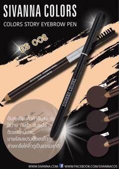 โปรโมชั่นพิเศษ Sivanna Colors Story Eyebrow Pen Waterproof ดินสอเขียนคิ้ว ที่เขียนคิ้ว ดินสอเขียนคิ้วกันน้ำ ติดทน (เบอร์ 2 - Golden Brown)