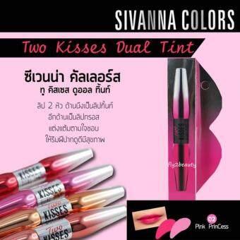 รีวิว Sivanna Colors Two Kisses Dual Tint ซีเวียน่า คัลเลอร์ ทู คิสเซสดูออล ทิ้นท์ ลิป 2 หัว ลิปทิ้นท์ + กรอส ในแท่งเดียว สีสวยเป๊ะติดทนนาน ใช้งานง่าย สี#02 Plink Princess (1 แท่ง)