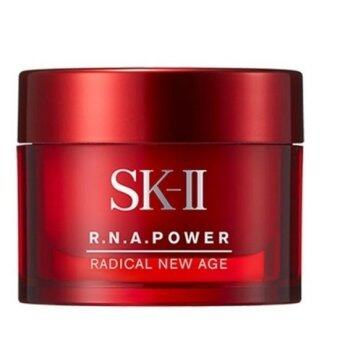 SK-II R.N.A. POWER Radical New Age ขนาด 15ml.