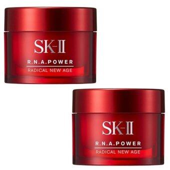 SK-II R.N.A. POWER Radical New Age ขนาด 15ml.(2 กระปุก)