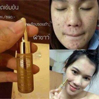 Skin White Rich Serum Secret Me (ตัวหยดเข้มข้น) - 3