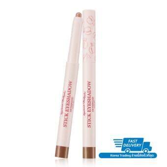 SkinFood Apricot Delight Stick Eyeshadow # 2อายแชโดว์เนื้อครีมแบบแท่ง