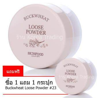 SKINFOOD Buckwheat Loose Powder 23 g. #23 Natural Beige (2 กระปุก)
