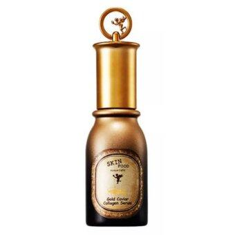 Skinfood Gold Caviar Collagen Serum (45 ml.)