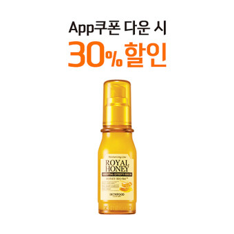 Skinfood Royal Honey Essential Queen's Serum 50 ml
