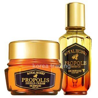 SkinFood Royal Honey Propolis Set ( Cream + Serum ) ครีม+เซรั่มน้ำผึ้งแท้ 100%